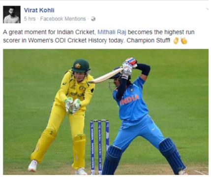 Kohli Mithali